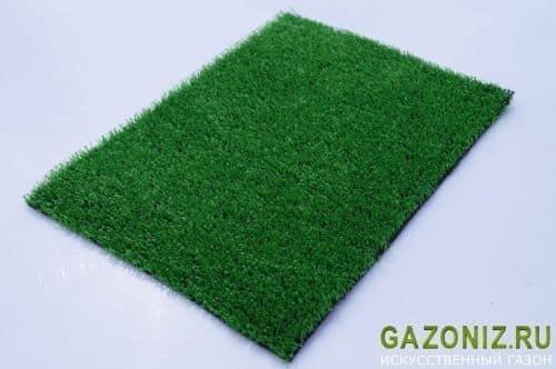 Sintelon Grass