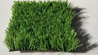 Искусственная трава для футбола 50мм
